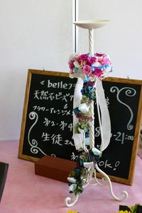 2010kamatorimaturshima.jpg